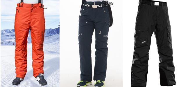 30ed034b Даже обычные лыжные прогулки нуждаются в обеспечении хорошего  воздухообмена, поэтому экономить на одежде не стоит. Отличный вариант —  штаны из мембранной ...