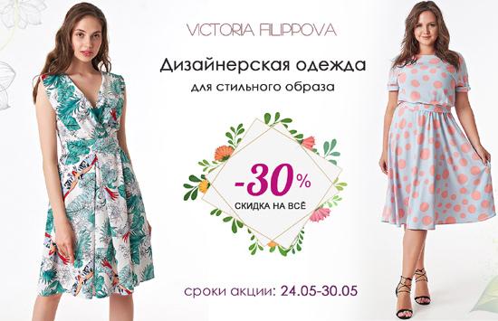 f8b00fcdffc Интернет-магазин женской одежды Эгерия - большой ассортимент и ...