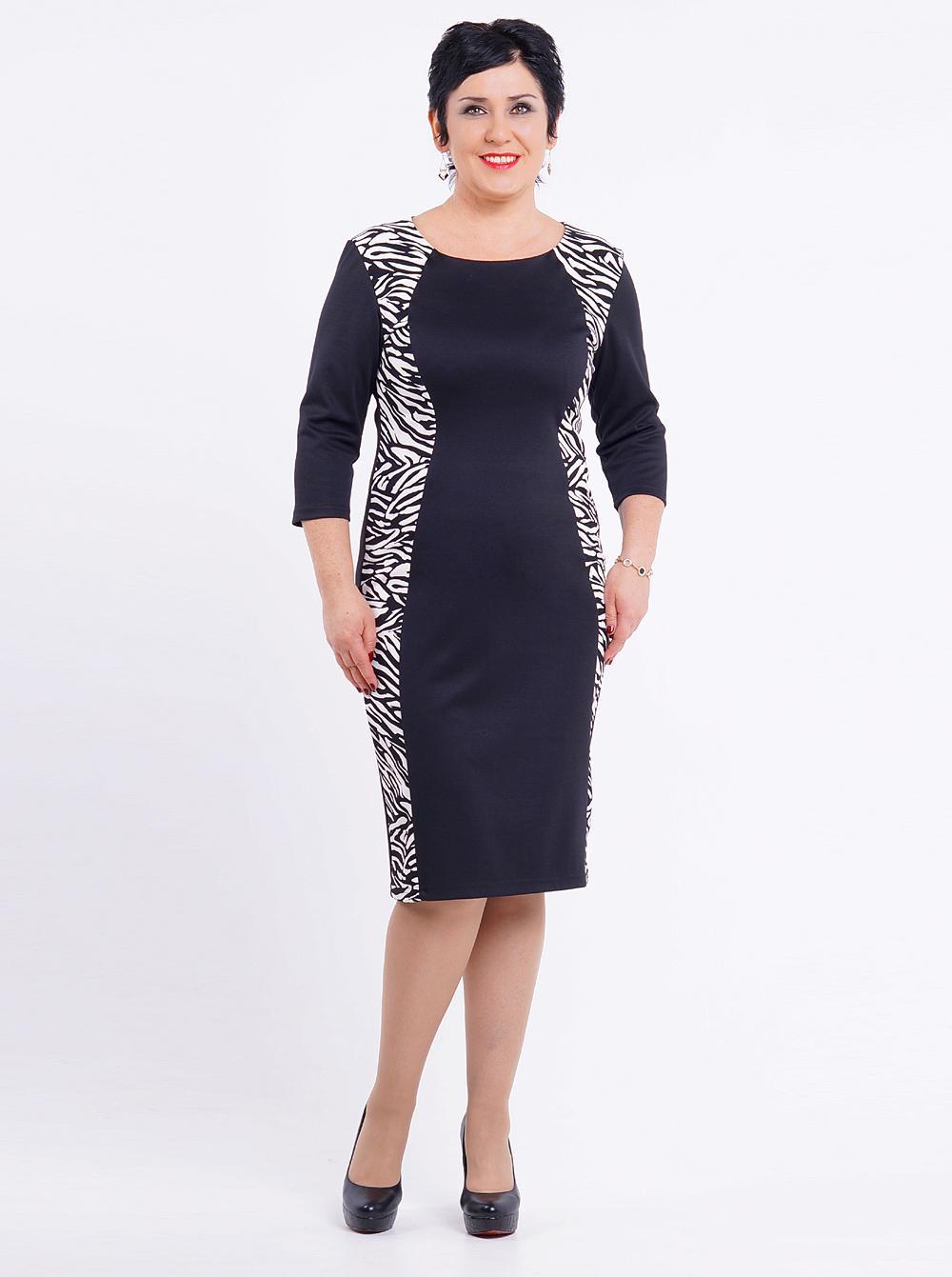 Купить Платье С-363-2 Malina 383df8c491efa
