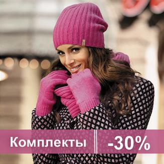 ab816b76ebc49 Акции и скидки на женскую одежду - купить одежду со скидкой до 75% в ...