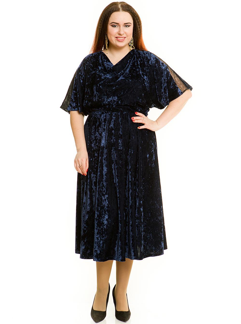 велюровые платья фото для полных работу нужно