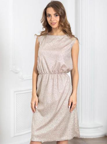 b149bf3d3efa4 Купить женскую одежду Azalia в интернет-магазин с доставкой почтой ...