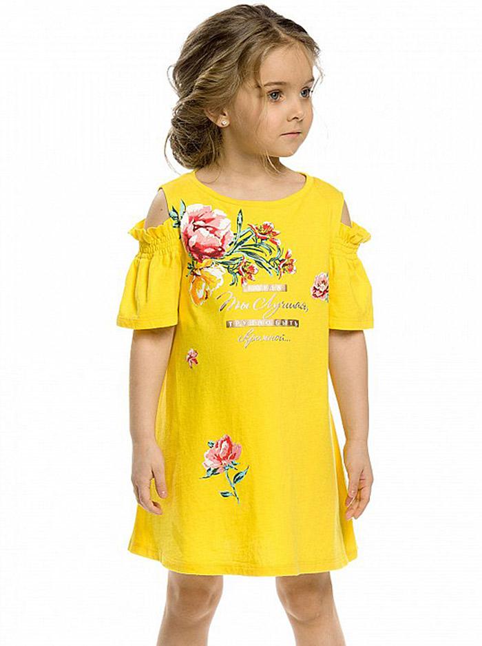 d82fa981be85145 Купить Платье GFDV3121/1 Желтый Pelican