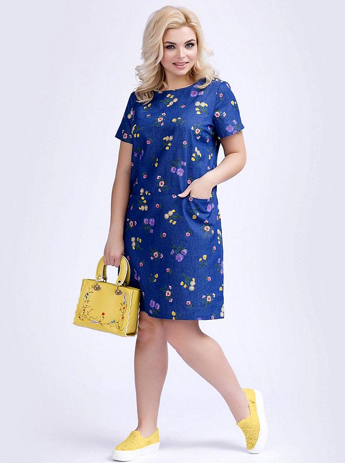 Купить Платье П-1538/1 Agata , цвет: Синий с доставкой в интернет-магазине Эгерия